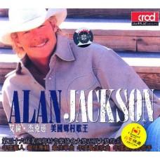 Alan Jackson - Greatest Hits Vol. 2