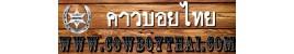 Cowboythai Shop
