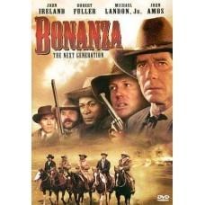 Bonanza The Next Generation - โบนันซ่า ศึกแห่งศักดิ์ศรีและเกียรติยศ