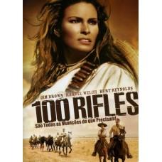 100 Rifles - ศึกเม็กซิกัน