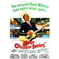 Your Cheatin' Heart - เพลงลูกทุ่ง